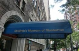 """le musée des enfants de New York, que j'ai eu l'occasion de visiter trois fois pendant mes horaires de """"boulot"""" (crédit photo : tripadvisor)"""