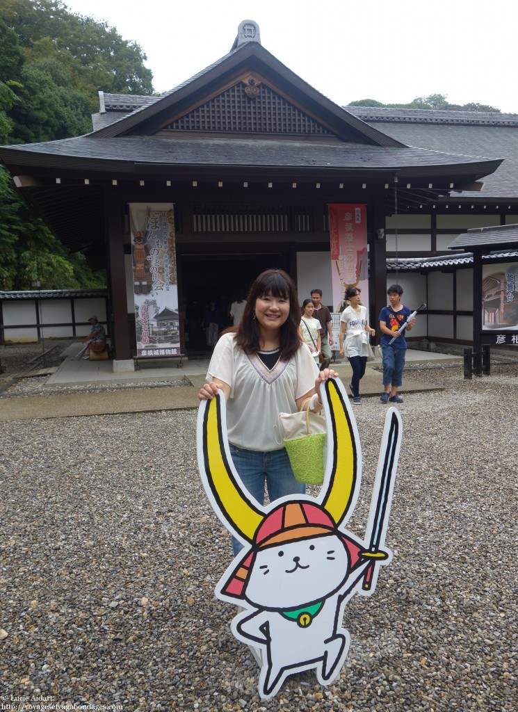 Majuko à Hikone