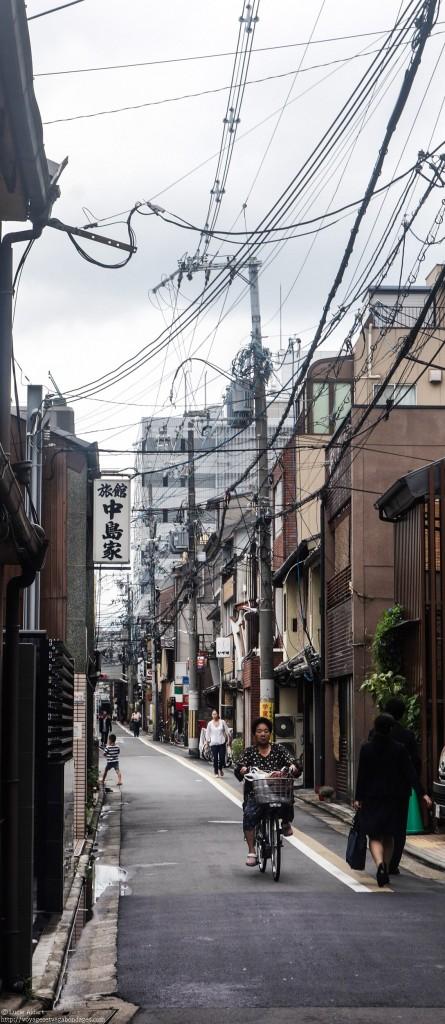 Kyoto moderne