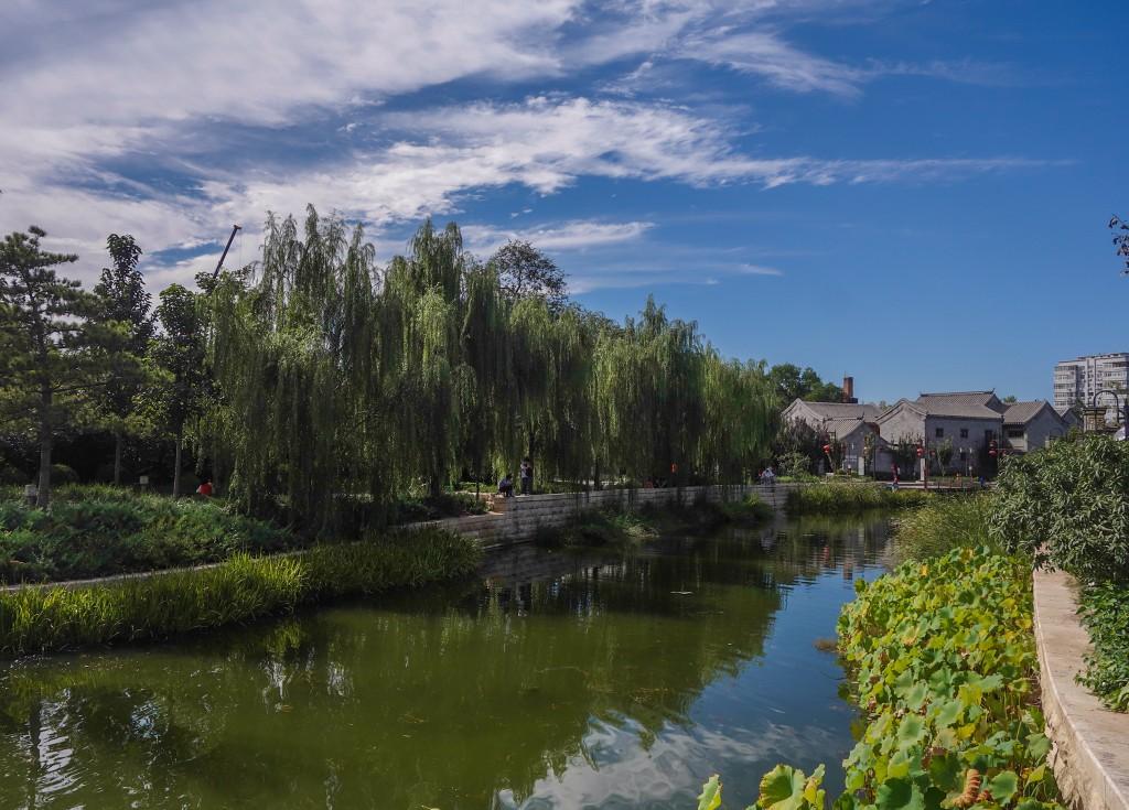 Voyage en Chine: Beijing