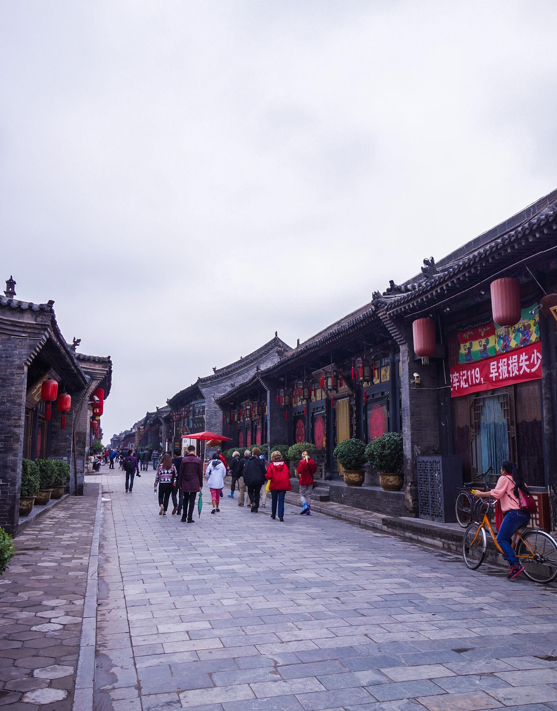 Bienvenue à Pingyao en Chine