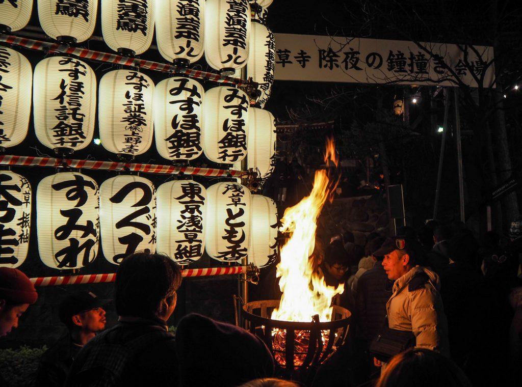 Fêter le Nouvel An à Tokyo au Japon, temple de Senso-Ji à Asakusa