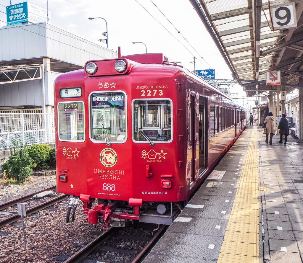 A la découverte de la ville de Wakayama au Japon et de ses secrets