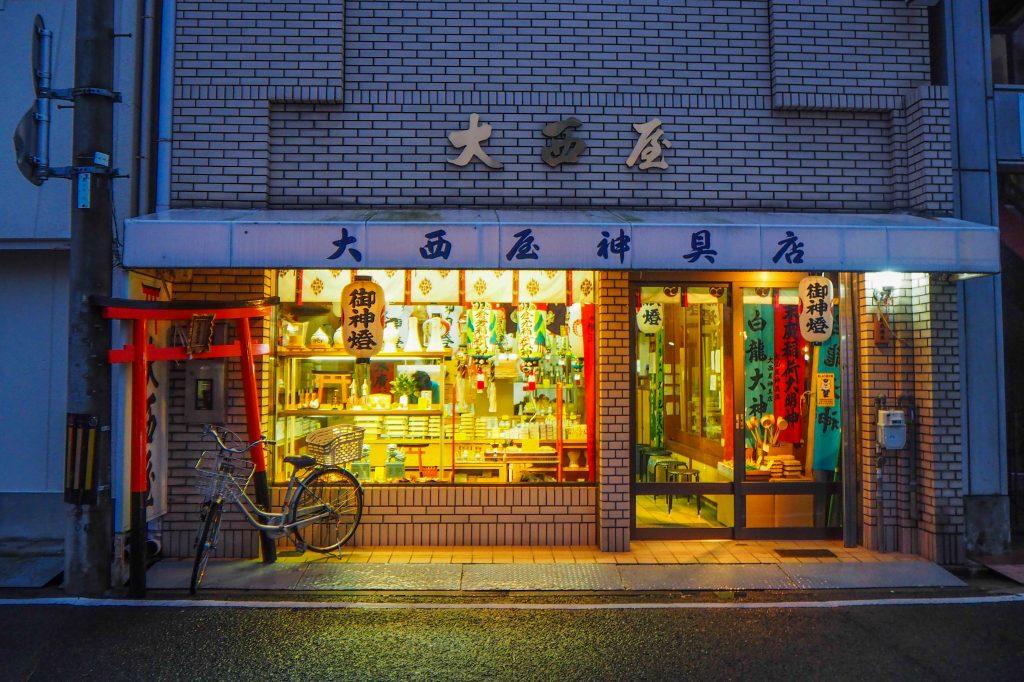 Explorer les rues de Wakayama et ses secrets