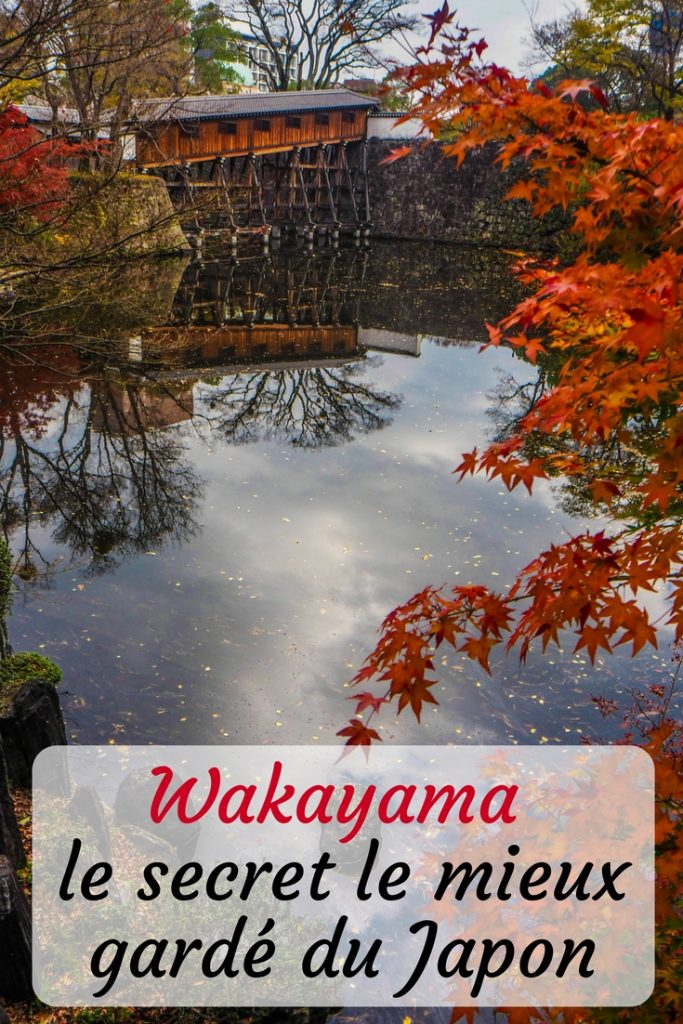 Le Japon hors des sentiers battus: Wakayama, le secret le mieux gardé du Japon