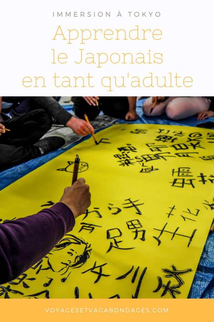 Apprendre le Japonais à Tokyo en immersion en tant qu'adulte