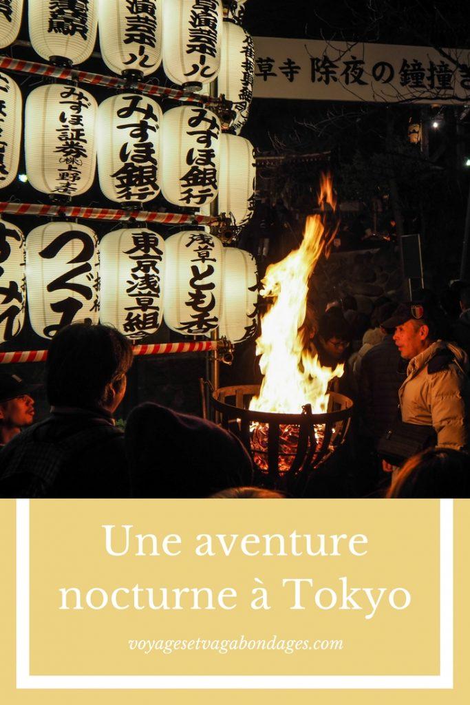 Une aventure nocturne dans les rues de Tokyo au Japon