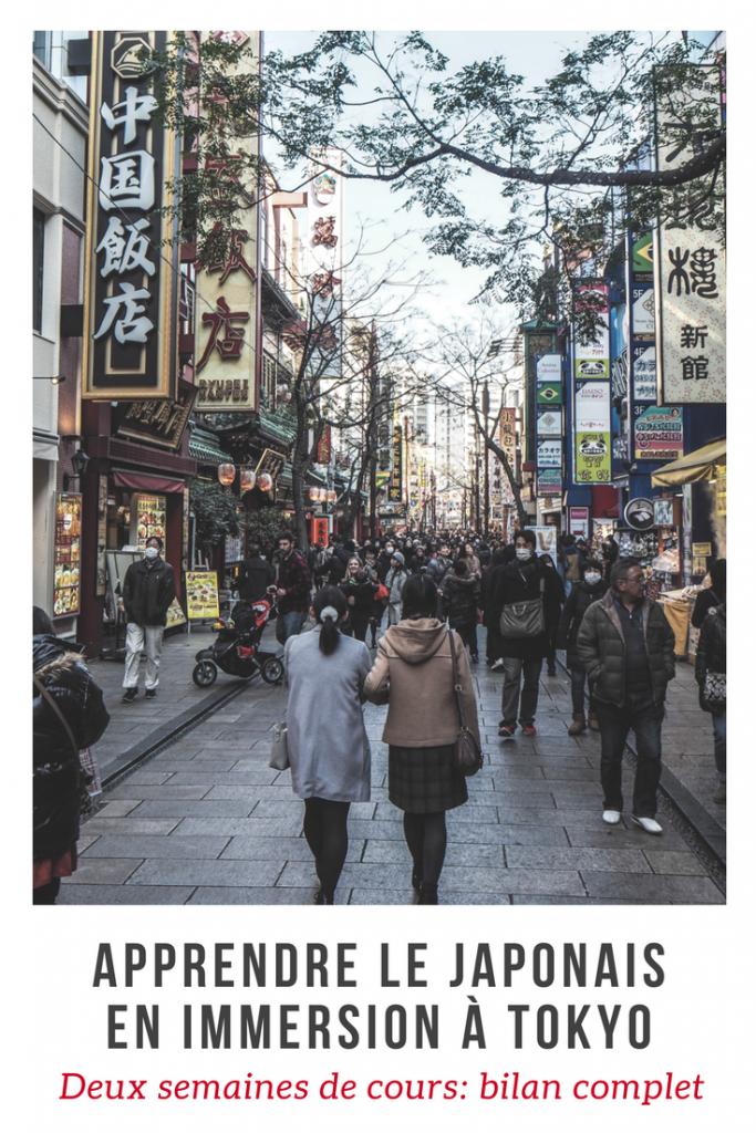 Apprendre le Japonais en immersion à Tokyo: deux semaines de cours avec EF, le bilan complet