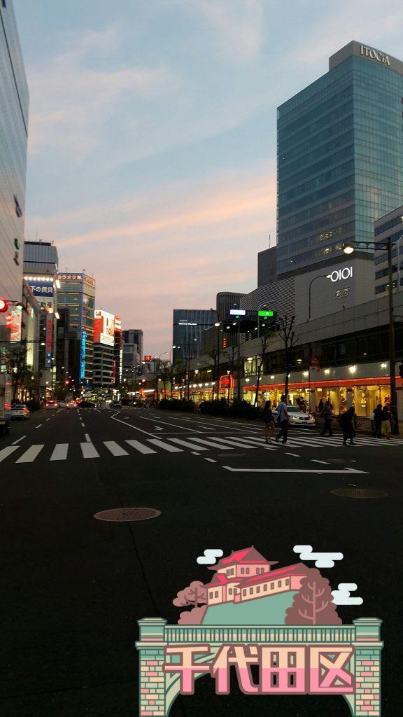Snapchat Tokyo - Voyages et Vagabondages - Bilan mensuel - Mai 2017