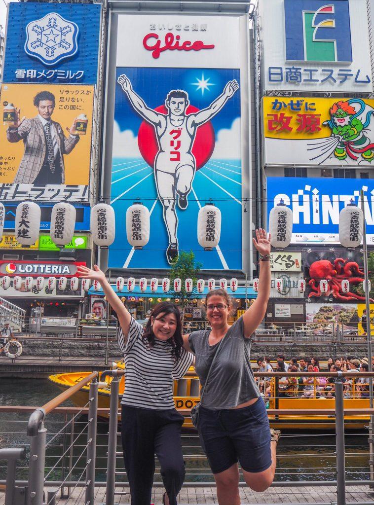 Grandes retrouvailles avec une amie de longue date à Osaka, Voyages et Vagabondages au fil des mois, bilan mensuel de juillet 2017