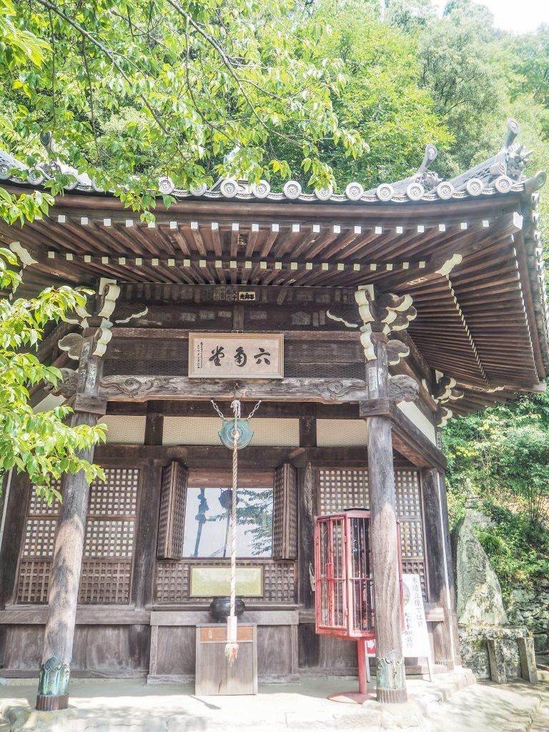 Temple Kimideera à Wakayama lors d'un voyage au Japon authentique en mode slow travel
