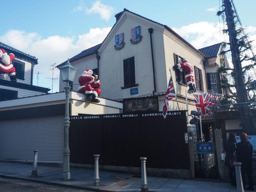 Quartier de Kitano-cho - Visiter Kobe: une ville au coeur de la nature au Japon