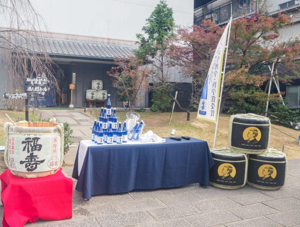 Fukju: dégustation de sake à Nada - Visiter Kobe: une ville au coeur de la nature au Japon