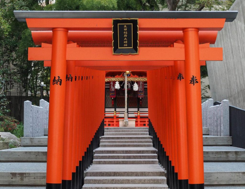 Sanctuaire Ikuta Jinja - Visiter Kobe: une ville au coeur de la nature au Japon