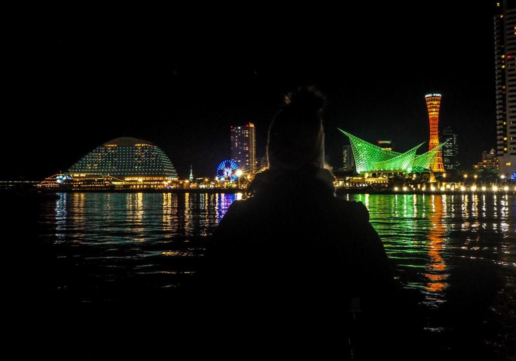 Vue sur le Parc Meriken de nuit - Visiter Kobe: une ville au coeur de la nature au Japon