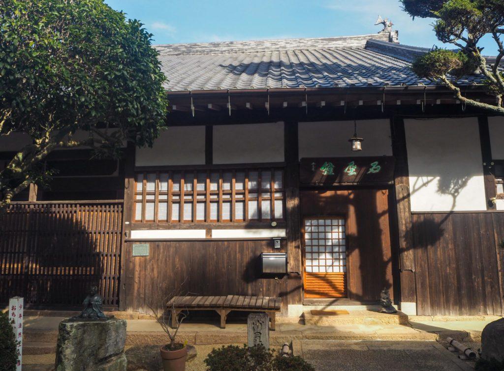 Arima Onsen - Visiter Kobe: une ville au coeur de la nature au Japon