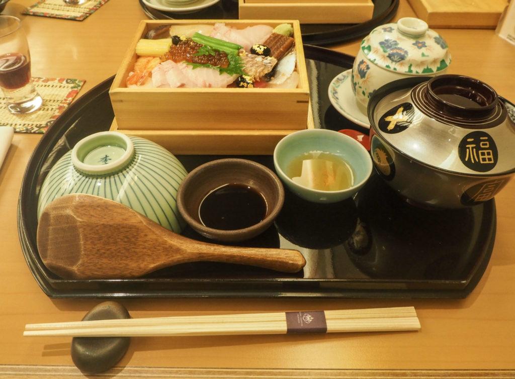 Mignon japonais pipe