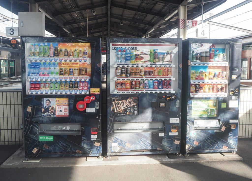 Kojima Jeans Street à Okayama - Visiter Okayama au Japon, une ville au coeur de la campagne japonaise
