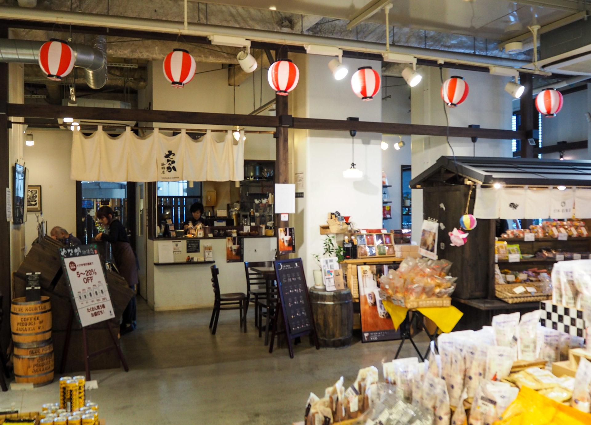 Chabara dans le quartier d'Akihabara à Tokyo - Escale à Tokyo: 24h dans la capitale du Japon - Tokyo en 24h - Récit et itinéraire pour visiter Tokyo en une journée