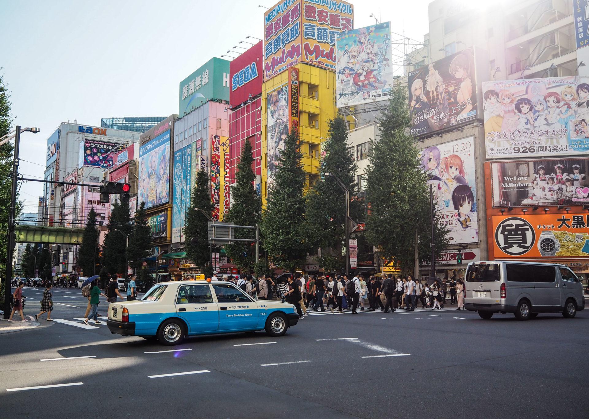La quartier d'Akihabara à Tokyo - Escale à Tokyo: 24h dans la capitale du Japon - Tokyo en 24h - Récit et itinéraire pour visiter Tokyo en une journée