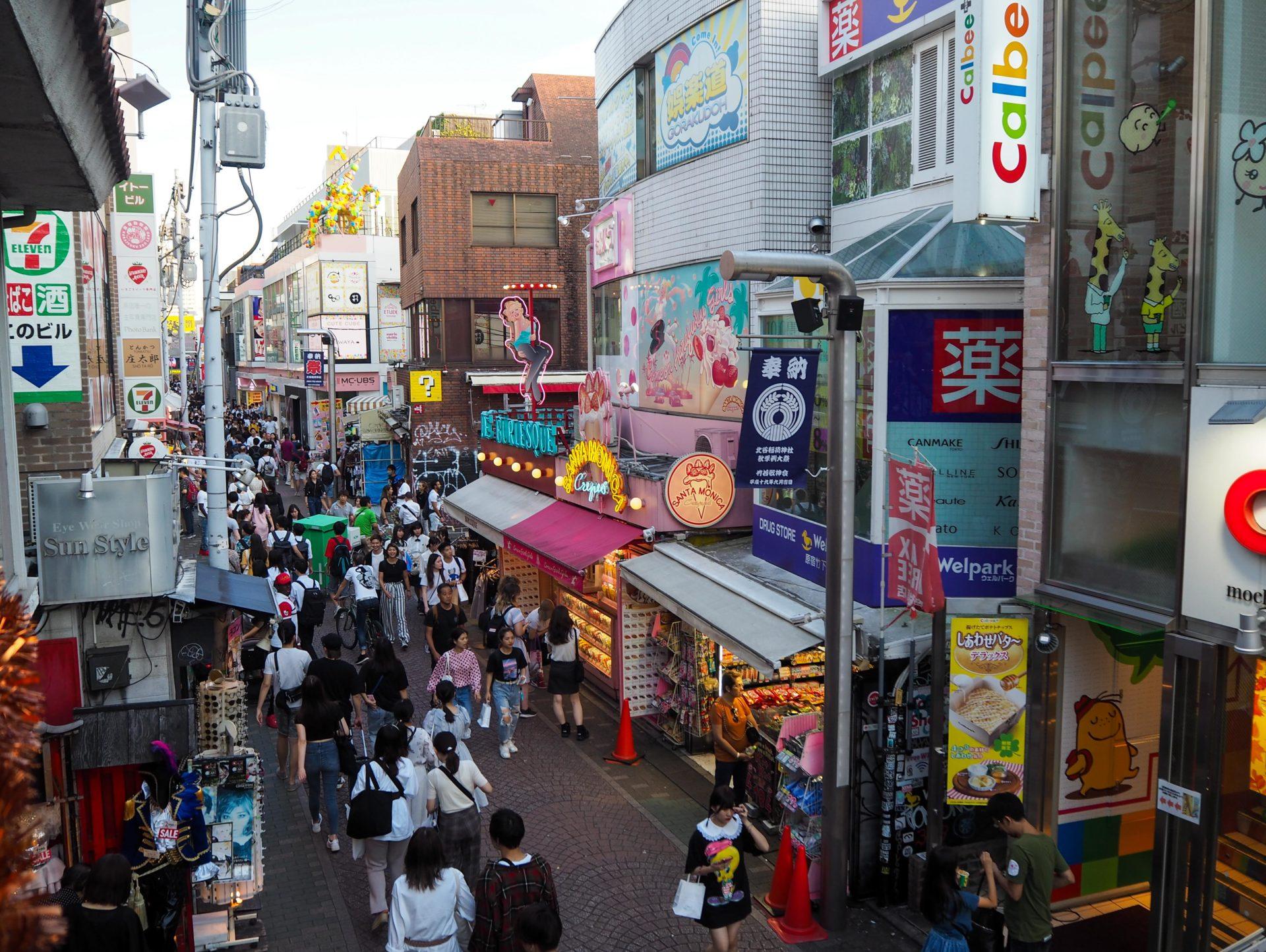 Takeshita Street à Harajuku à Tokyo - Escale à Tokyo: 24h dans la capitale du Japon - Tokyo en 24h - Récit et itinéraire pour visiter Tokyo en une journée