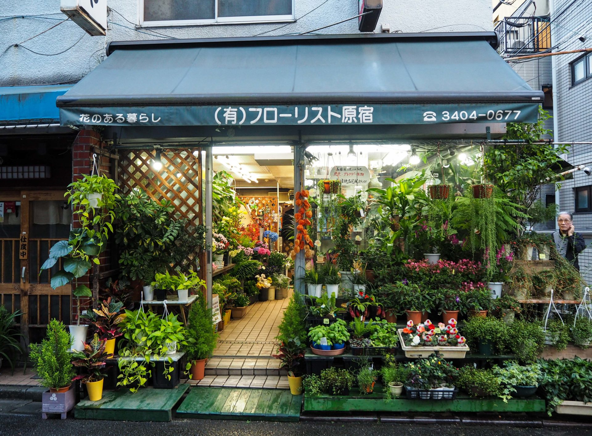 Urahara à Tokyo - Escale à Tokyo: 24h dans la capitale du Japon - Tokyo en 24h - Récit et itinéraire pour visiter Tokyo en une journée