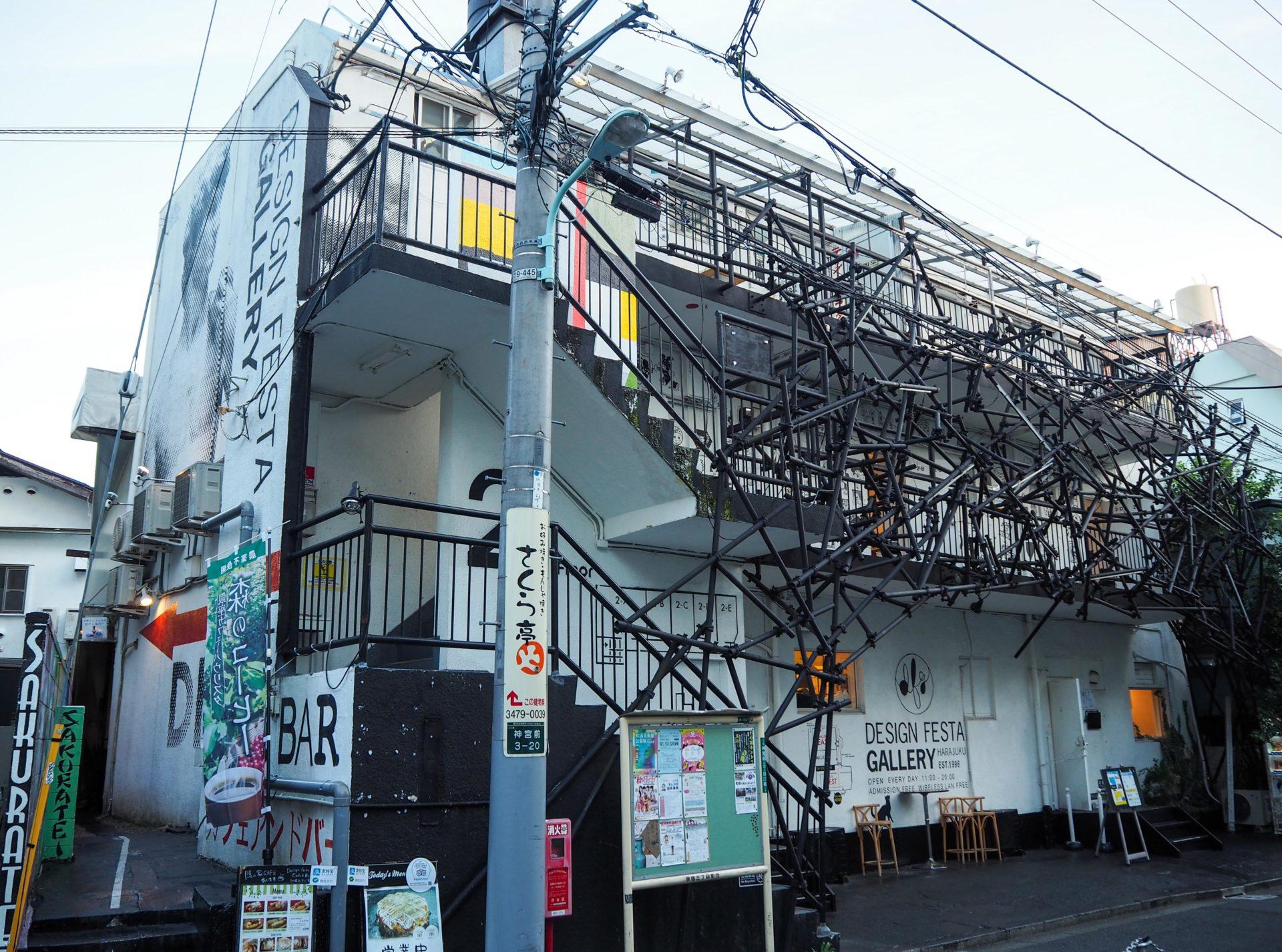 Design Festa Gallery à Urahara à Tokyo - Escale à Tokyo: 24h dans la capitale du Japon - Tokyo en 24h - Récit et itinéraire pour visiter Tokyo en une journée