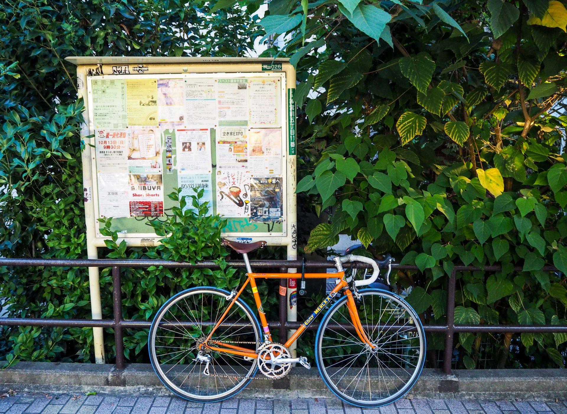 Cat street à Tokyo - Escale à Tokyo: 24h dans la capitale du Japon - Tokyo en 24h - Récit et itinéraire pour visiter Tokyo en une journée