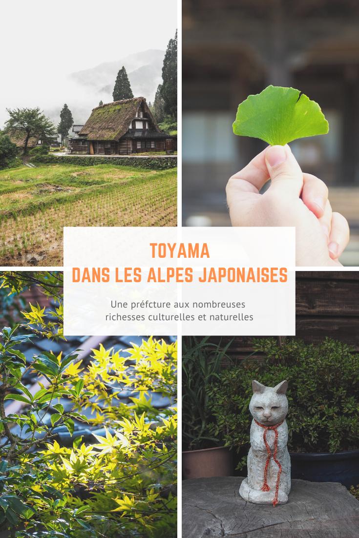 Visiter Toyama au Japon, une préfecture méconnue avec de nombreuses richesses culturelles et naturelles - Voyager au Japon hors des sentiers battus