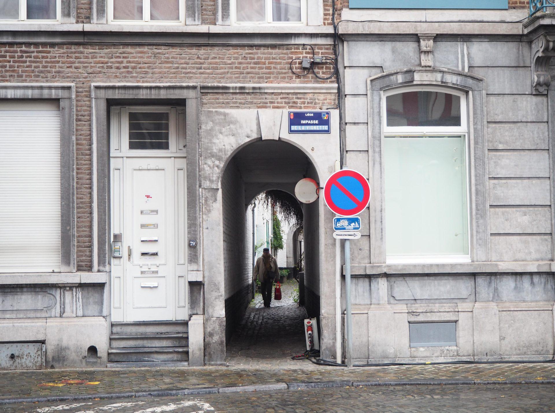 Les impasses près de la rue Hors-Château - Visiter Liège en Belgique en mode slow - Que faire et que visiter à Liège? - Adresses slow et gourmandes à Liège - Informations pratiques pour visiter Liège et en tomber amoureuse en quelques instants!